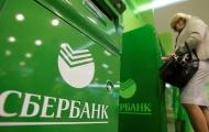 В Сбербанке опровергли информацию о взимании с физлиц налога за переводы