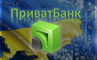 ПриватБанк стал государственным банком