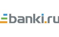 Банки ру — сайт, контакты, горячая линия, справка и основные услуги