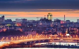 Как оформить кредит онлайн в Воронеже