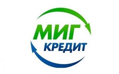 МИГ кредит как подать онлайн заявку на получение кредита