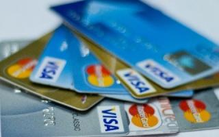 Льготный период по кредитной карте: подарок или ловушка