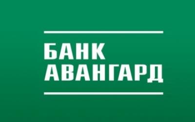 Авангард банк – описание, справочная информация, контакты отделений