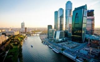 Оформить кредит онлайн в Москве