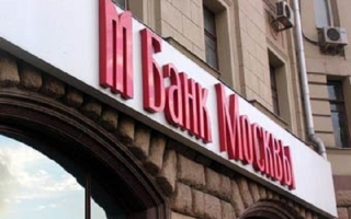 Банк Москвы — сайт, контакты, горячая линия, справка и основные услуги