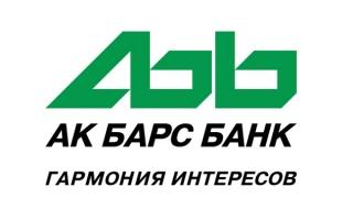 АК Барс Банк — сайт, контакты, горячая линия, справка и основные услуги