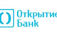 Банк Открытие — сайт, контакты, горячая линия, справка и основные услуги
