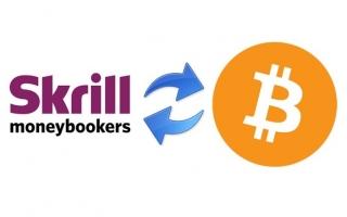 Обмен Bitcoin (BTC) на Skrill по выгодной котировочной цене
