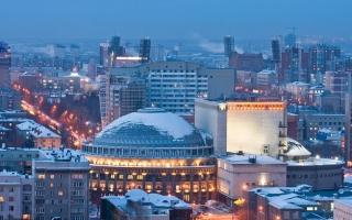 Как оформить кредит онлайн в Новосибирске