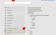 Как оформить онлайн страховку ОСАГО в Приват24 за 5 минут