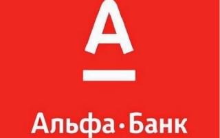 Альфа банк — официальный сайт, контакты, горячая линия, справка и основные услуги