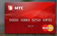 МТС Деньги — кредитная карта МТС-Банка, заказ и обзор условий
