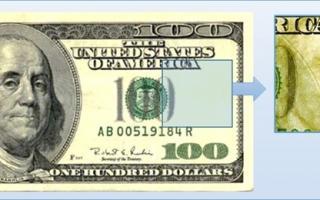 Как проверить доллары США, экспресс анализ