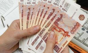 В каком банке лучше взять потребительский кредит (рейтинг Российских банков)
