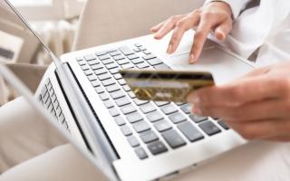 Как оформить кредит в компании Турбозайм