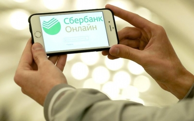 Вирусное приложение Сбербанк Онлайн похищает деньги клиентов