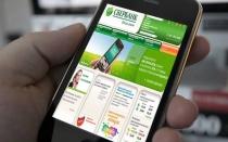 Мобильное приложение Сбербанк Онлайн — подключение, установка, функции