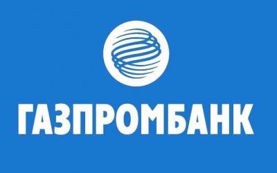 Обзор потребительских кредитов в Газпромбанке