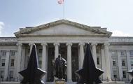 США внесли в список антииранских санкций зарегистрированный в России банк