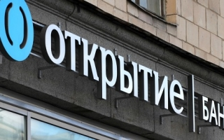 Банк «Открытие» – обзор услуг банка