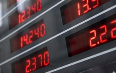 Курс валют сегодня в Украине, выгодный курс доллара по банкам | Обмен Валют