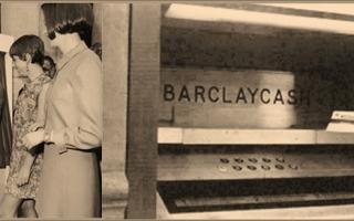 История создания банкомата