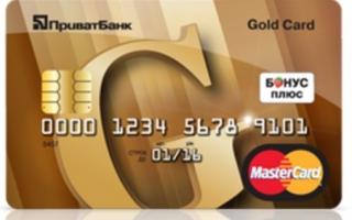 Как закрыть кредитную карту Приватбанка в Приват24