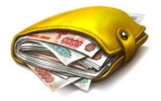 Куда лучше не вкладывать свои сбережения