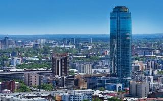 Оформить кредит онлайн в Екатеринбурге, быстро на карту