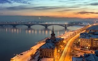 Нужно оформить кредит онлайн в Красноярске, куда обратиться