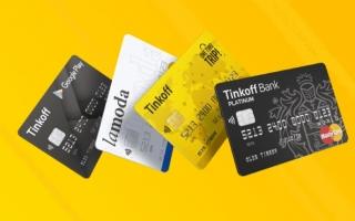 Лучшие кредитные карты Тинькофф Банка, условия и проценты