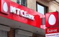 МТС Банк — сайт, контакты, горячая линия, справка и основные услуги