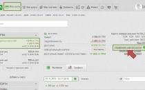 Как увеличить интернет лимит на карте Приватбанка через приват24