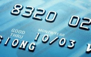 Чем отличается карточный счет от карточного номера