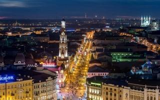 Где лучше оформить кредит онлайн в Казани