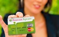 Как онлайн оформить кредитную карту в Ренессанс кредит – описание продукта, требования к потенциальному владельцу кредитной карточки