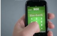 Сбербанк телефон горячей линии, колл центр, контакты Sberbank