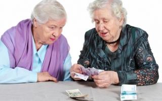 Онлайн кредит пенсионерам. Как получить?