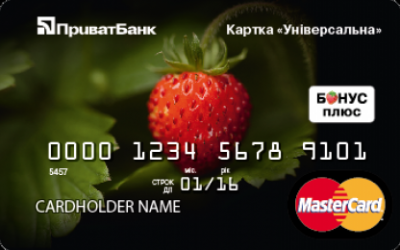 Универсальная карта от банка «ПриватБанк»