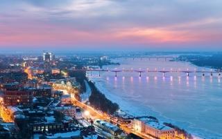Как и где оформить кредит онлайн в Перми