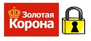 Золотая корона не работает в Украине