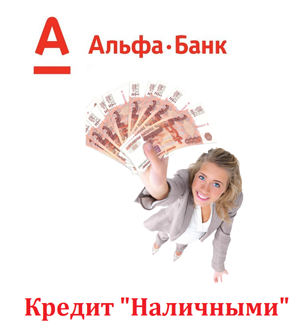 кострома кредит пенсионерам