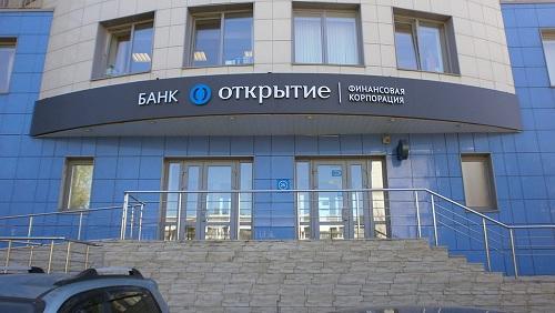 личный кабинет открытие банк онлайн вход в личный кабинет регистрация