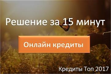 список мфо выдающих займы на карту онлайн по всей россии