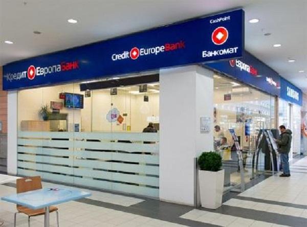 кредит европа банк отделение