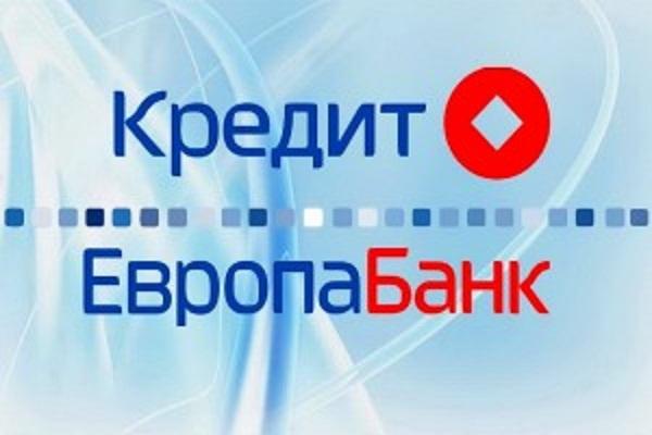кредит европа банк телефон горячей линии оператор