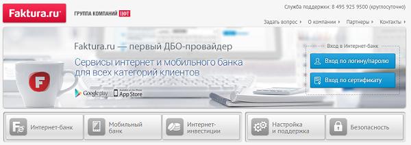 Кредиты онлайн заявки челябинск взять кредит банке санкт петербург