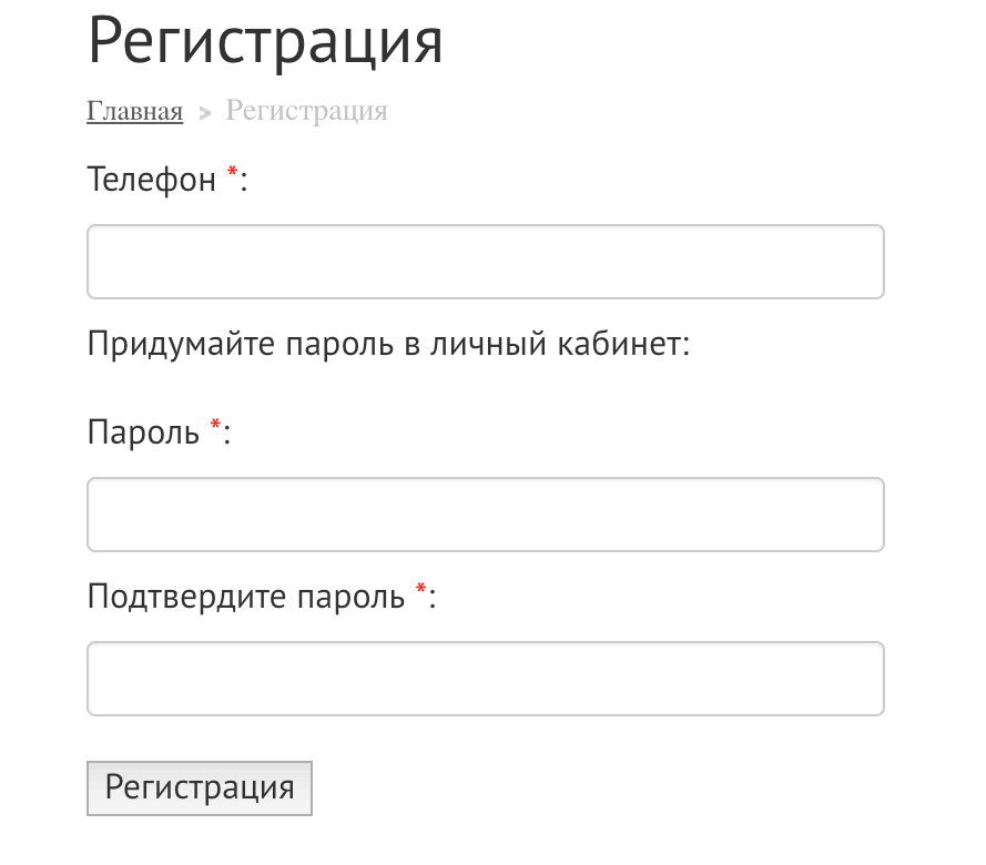 Регистрация личного кабинета FastMoney