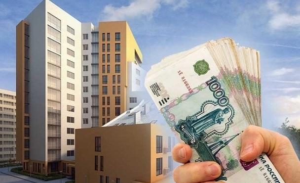 оформить кредит под залог квартиры с плохой кредитной историей