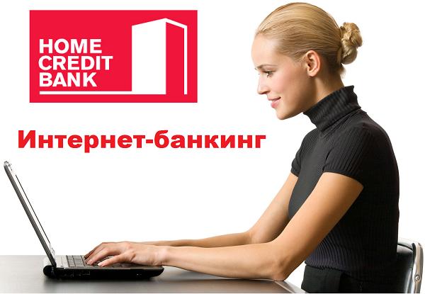 Евразийский банк кредит телефон